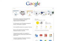 Chrome-utvidelsen New Tab Page gir en viss pekepinn på hvordan utseendet kan bli.