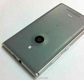 """Er dette Nokia """"Catwalk""""?"""