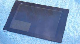 Xperia-Tablet-Z-i-vann.
