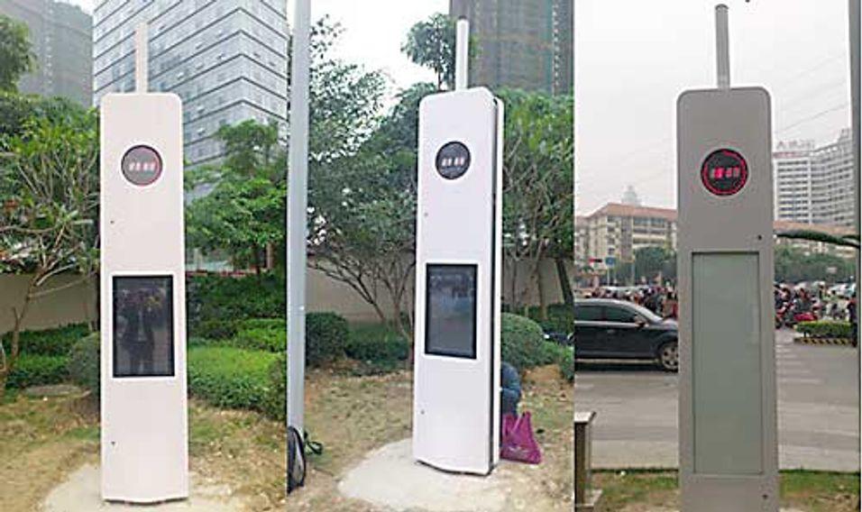 Ericsson og China Mobiles City Site kan se ut som en forvokst mobiltelefon, men er en basestasjon og infokiosk i ett.