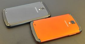 Galaxy S4 Active kommer i flere farger.