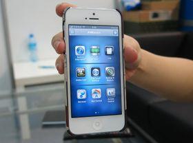 AiMaster, en ny app til mobilen.
