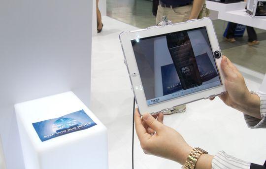 Fractal Design satser på utvidet virkelighet: Nå kan du se hvordan kabinettene deres vil se ut på skrivebordet ditt.