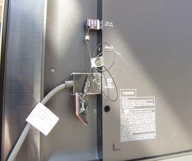 Alt av tilkoblinger kan plasseres borte fra TV-en.