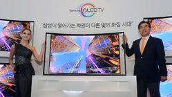 Samsung har droppet OLED, men skal konkurrere med sin egen teknologi kalt QLED