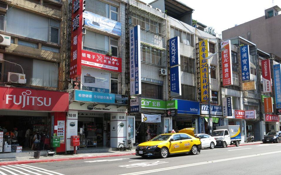 I Guang Hua finner du det meste fra de fleste.