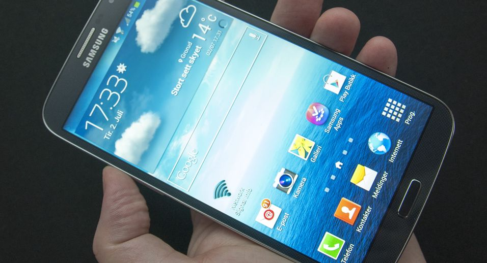 TEST: Samsung Galaxy Mega