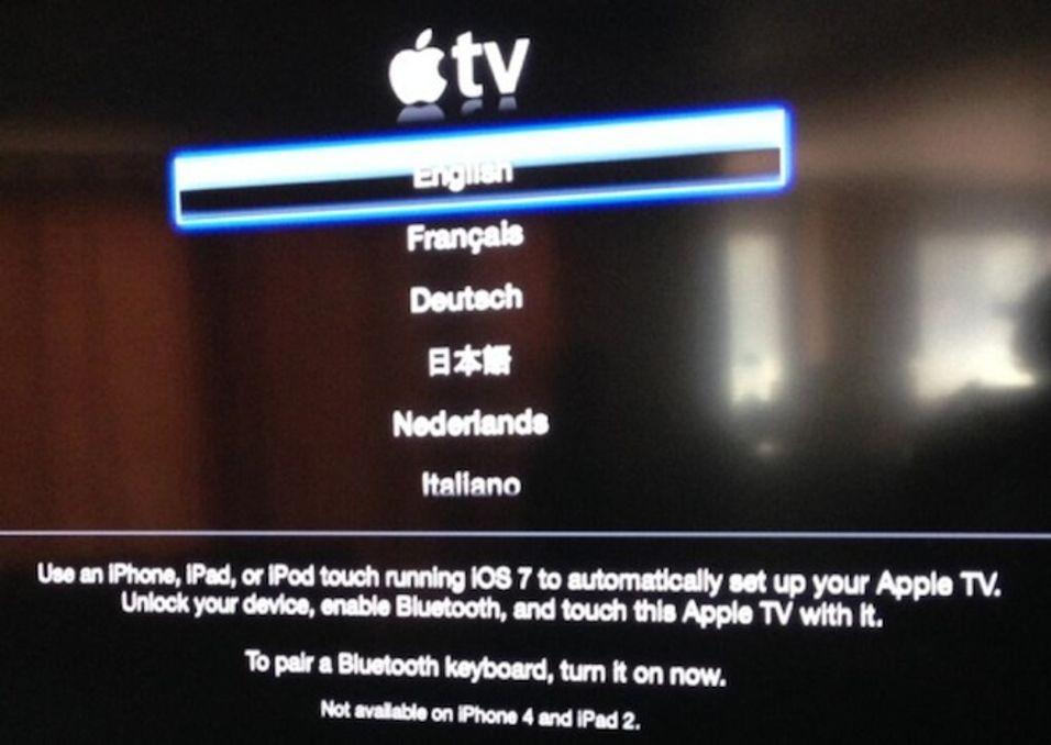 Se nøye på denne Apple TV-menyen
