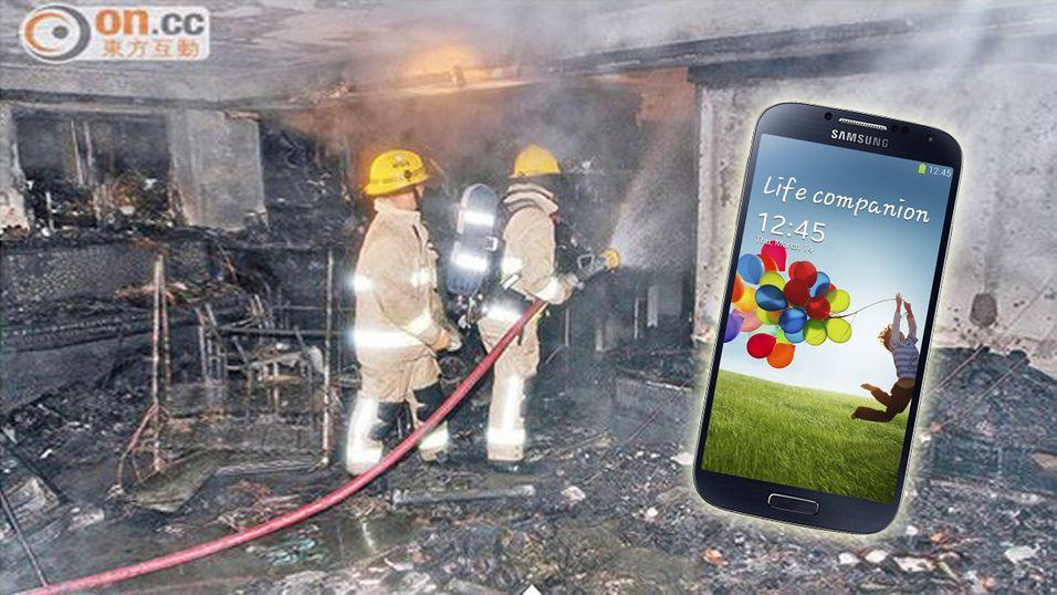 Samsung Galaxy S4 skal ha brent ned en leilighet