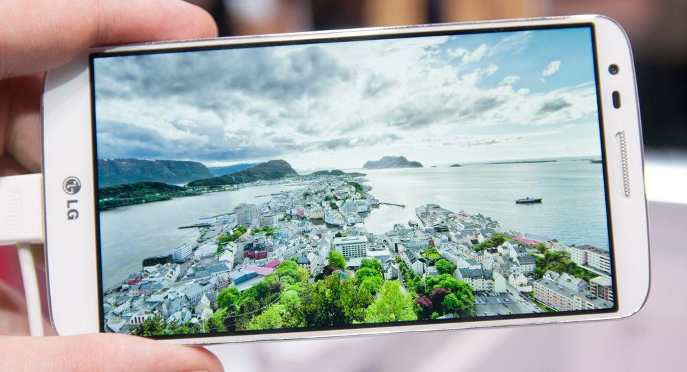 PROFFGUIDE: LG G2 kan mye mer enn du tror