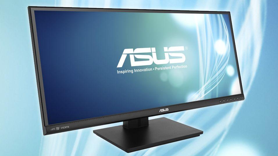 Asus lanserer gedigen bredskjerm