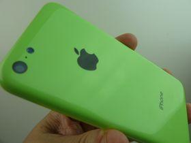 De grønne knappene vil matche den grønne iPhone 5C, som Sonny Dickson la ut bilde av.