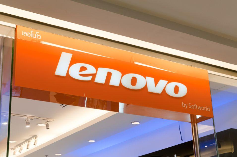 Lenovo åpner gigantanlegg i Kina
