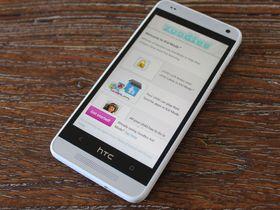HTC har lagt til en funksjon som gjør at du kan la barna bruke telefonen på en tryggere måte.