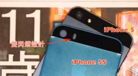 Er det slik blitsen vil se ut på iPhone 5S?