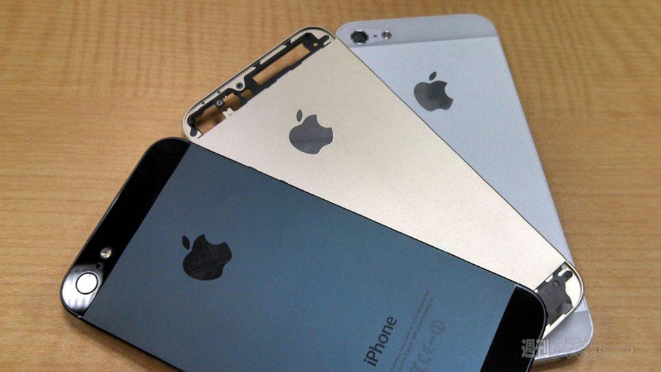 Her er nye bilder av Apples gylne iPhone