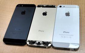 Ifølge ryktene vil iPhone 5S også komme i champagne-farge. Franske vinbønder har allerede rukket å bli sinte på forskudd.