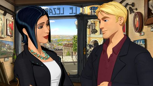 Broken Sword: The Serpent's Curse.