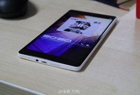 Slik skal nye Oppo N1 se ut.