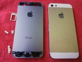 Ryktene om en gullfarget iPhone 5S virker stadig mer troverdige.