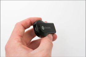 Den får strøm fra en liten USB-kontakt.