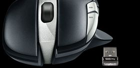 g602-gaming-mouse.
