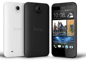 Desire 300 skal være en rimelig telefon i HTCs utvalg. Nøyaktig hva prisen vil bli er foreløpig ukjent.
