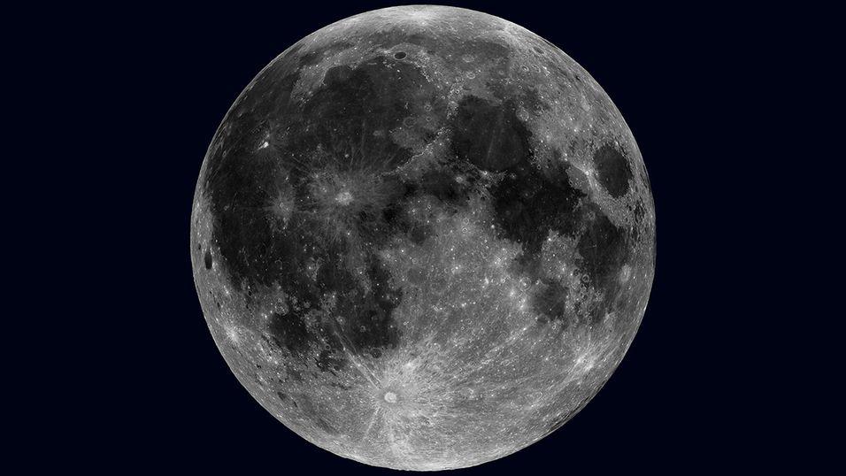 Slik har du ikke sett Månen før