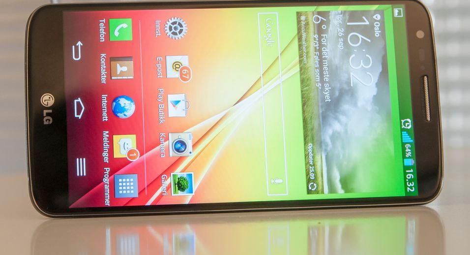 LG G Pro 2 kommer antagelig til å få større skjerm enn dagens G2-toppmodell, men ifølge de siste ryktene blir den ikke en direkte etterfølger.