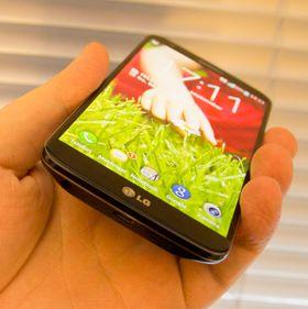 Herdet glass av litt ymse slag er i dag det vanligste å se på mobilskjermer. Her er LGs toppmodell fra i fjor, G2.