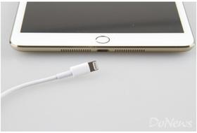 Dette skal være iPad Mini 2 med fingeravtrykkleser.