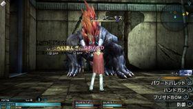 Skjermbilete frå Final Fantasy Type-0.