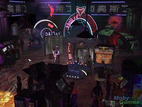 Hvilket spill skjuler seg i denne Blade Runner-scenen? (Bilde: Mobygames.com)