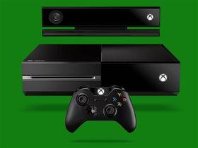 Xbox One kommr i høst.