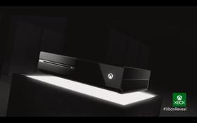 Slik ser Xbox One ut.