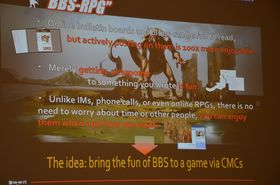 Vegen er tydelegvis ikkje lang frå BBS til eit stort rollespel. (Foto: Øystein Furevik/Gamer.no)