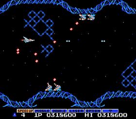 Spilet som startet Konami-kode-bølgen – Gradius.