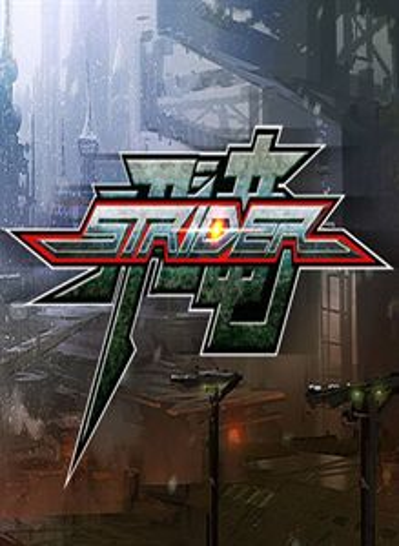 Boksbilde fra Xbox.com.