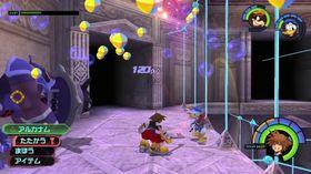 Bilde fra den oppussede utgaven av Kingdom Hearts.