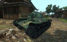Type 2597 Chi-Ha, japansk tyvegods.