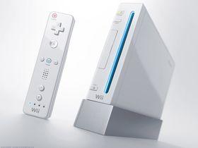 Nintendo Wii nærmer seg slutten av sin livssyklus.