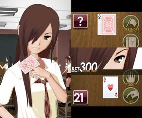 Sweet Memories Blackjack (3DS).