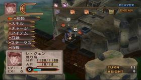 Blazing Souls Accelate (PSP).