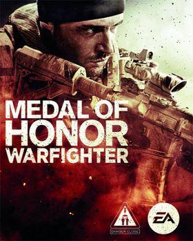 Samtidig med annonseringen av tittelen publiserte EA et konseptbilde.