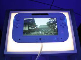 Brettkontrolleren til Wii U.