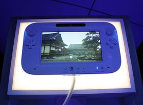 Nintendo Wii U. (Bilde: Mikael H. Groven/Gamer.no)