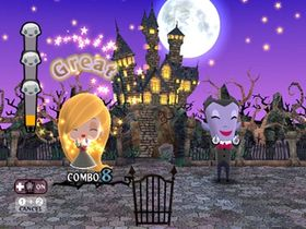 Gabrielle's Ghostly Groove: Monster Mix (Wii).