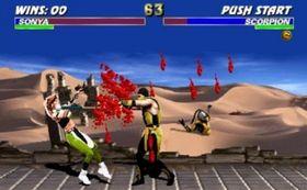 Mortal Kombat Arcade Kollection (Xbox 360).