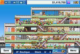 Mega Mall Story.