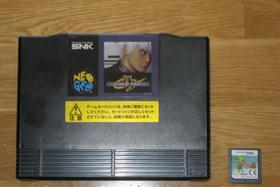 Neo Geo og DS - cartridge-formatets David og Goliat. (Foto: Eigil Knudsen)